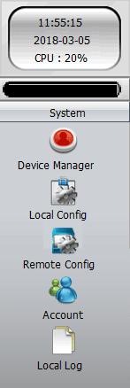 H.264 CMS software Device Menu