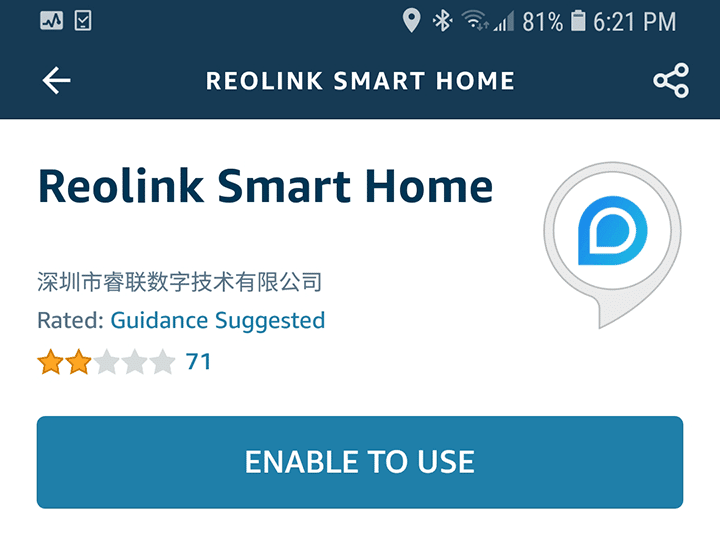 Prender el Reolink Smart Home